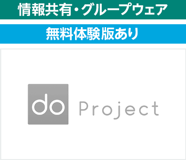 do.project