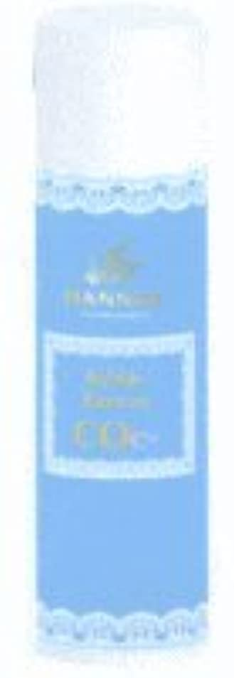 大邸宅スペル恥ハニエル バブルエレクトロンCoe- 125g 雪室コーヒーセット