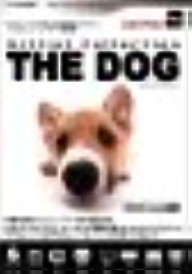 溶けるなぜ汚染されたラベルレーベル ~THE DOG 追加プラグイン ウエルシュコーギー
