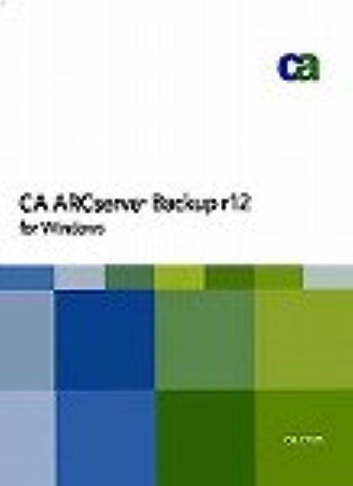 モーテル小道提案CA ARCserve Backup r12 SP1 for Windows Disaster Recovery Option - Japanese
