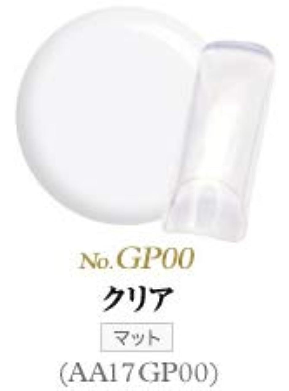 拒否液体気づかないサンディング不要 ふき取り不要 リムーバー不要 オフはペロンと剥がすだけ 未経験者向けのオールインワンジェル シンデレラピールオフジェル (GP00 クリア)