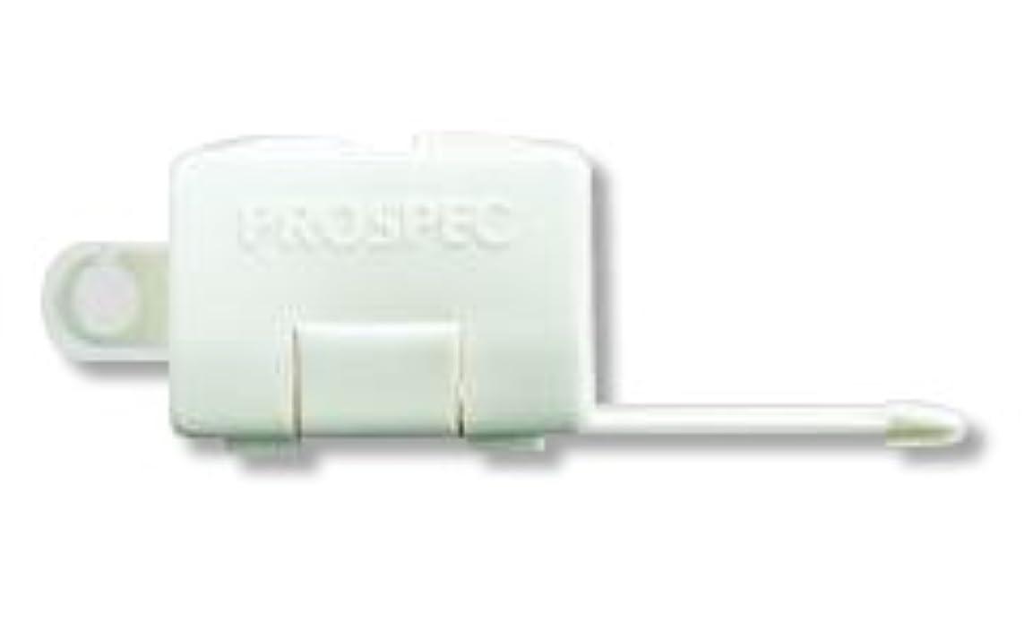 ボックス以内に揮発性【ジーシー(GC)】【歯科用】プロスペック歯ブラシキャップ 20個【歯ブラシキャップ】アイボリー PROSPEC TOOTH BRUSH CAP