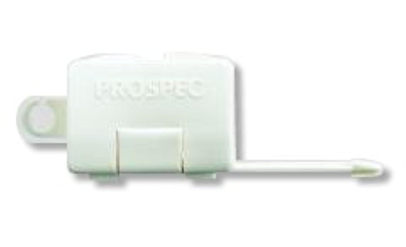 断片圧縮する謝罪【ジーシー(GC)】【歯科用】プロスペック歯ブラシキャップ 20個【歯ブラシキャップ】アイボリー PROSPEC TOOTH BRUSH CAP