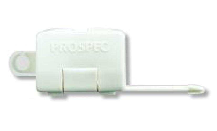 ソブリケットディレイ化粧【ジーシー(GC)】【歯科用】プロスペック歯ブラシキャップ 20個【歯ブラシキャップ】アイボリー PROSPEC TOOTH BRUSH CAP