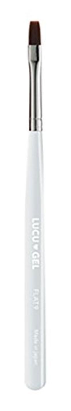 チューブ小道具吸収剤ルクジェル ジェルブラシ フラット9