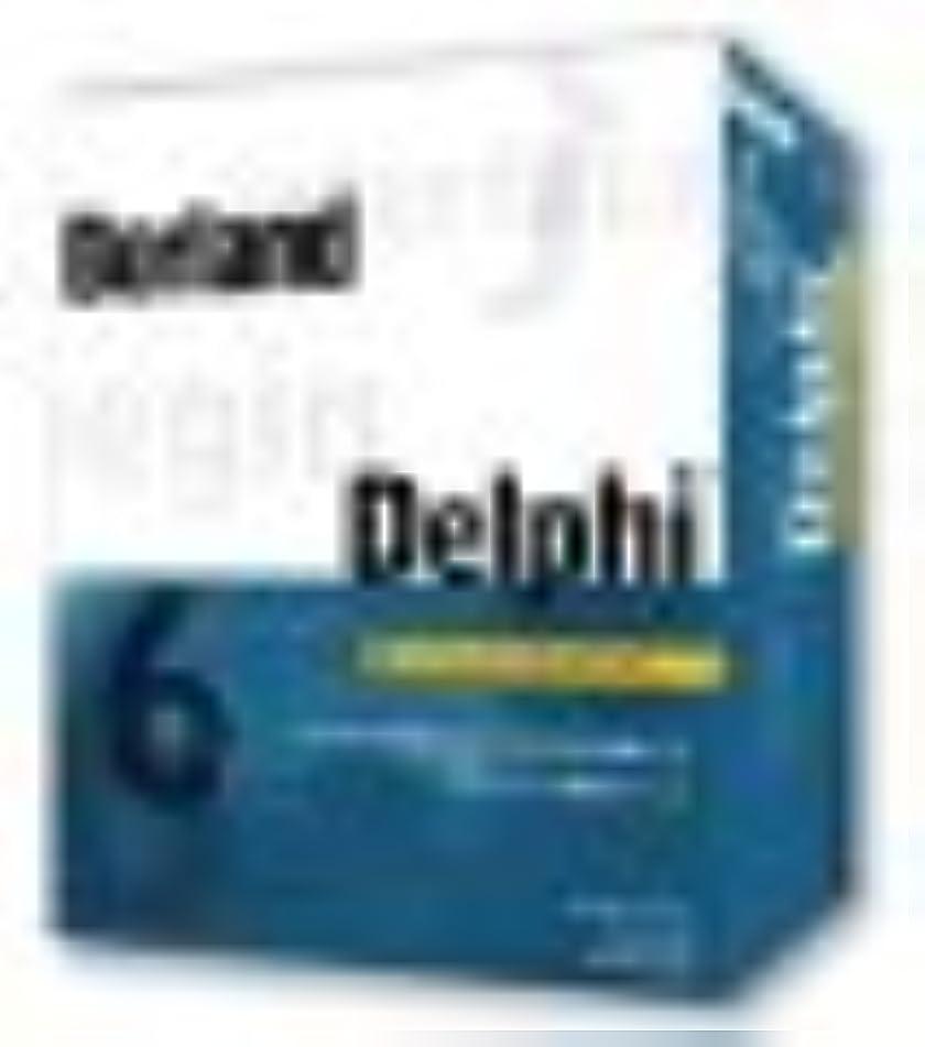 山岳吸収するバラ色Borland Delphi 6 Professional