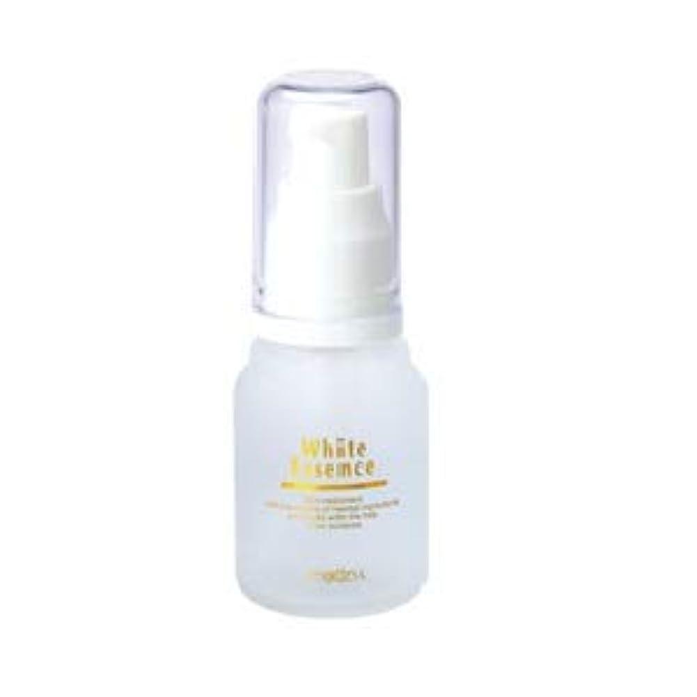 ペチュランス書き込みゆりポルトA 白肌へと導く美容液 ホワイトエッセンス