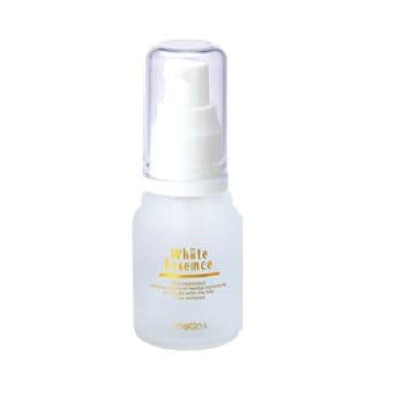 不機嫌最初スペクトラムポルトA 白肌へと導く美容液 ホワイトエッセンス
