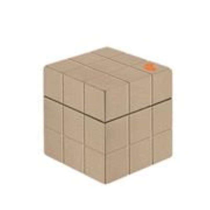 対称キー麺【X3個セット】 アリミノ ピース プロデザインシリーズ ソフトワックス カフェオレ 80g