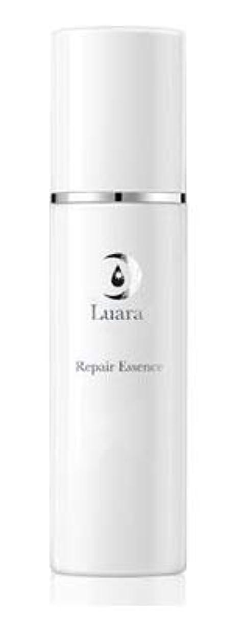印をつけるブロンズ単なるLuara ルアラ リペアエッセンス 美容液100ml (luara肌底液)