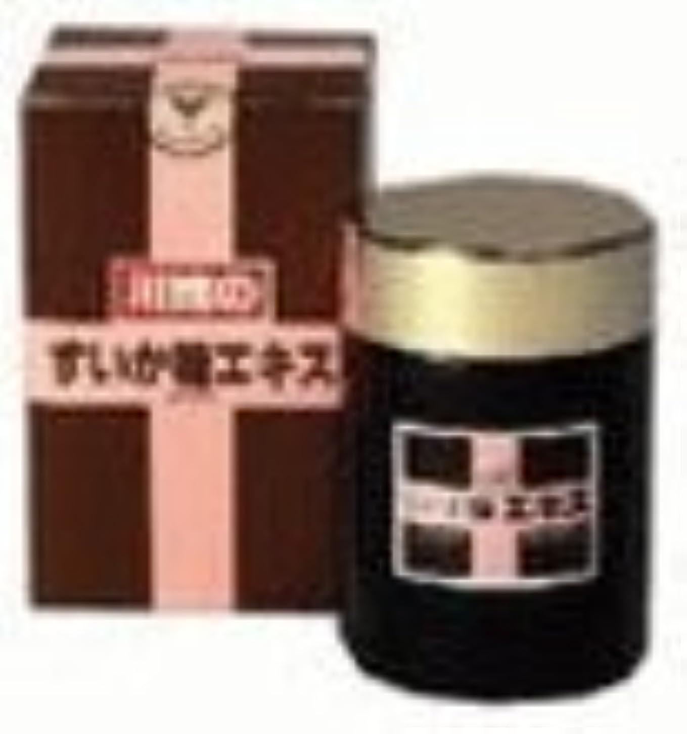 川端乃すいか糖エキス120g(原液)3箱