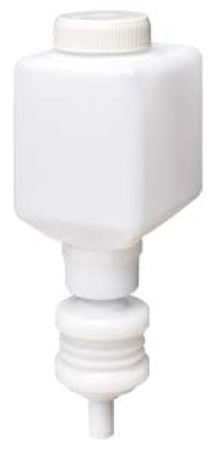 あたたかい水没石炭サラヤ カートリッジボトル 石けん液泡タイプ用 250ml MD-300