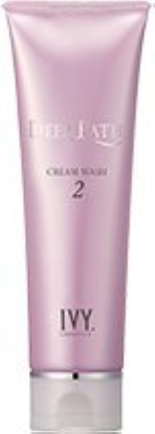 彼らのピンク起こりやすいアイビー化粧品 ディープパス クリームウォッシュ 120g