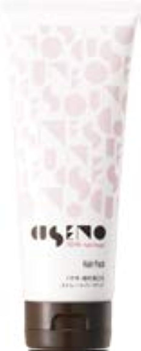 ラリーベルモント統治するバラ色パシフィックプロダクツ クセノ ヘアパック 230g