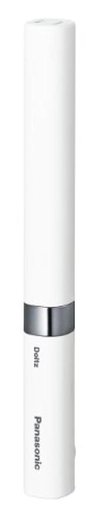 スペシャリスト関税藤色パナソニック 電動歯ブラシ ポケットドルツ 白 EW-DS18-W