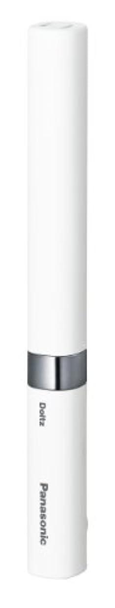 掘る一掃するパレードパナソニック 電動歯ブラシ ポケットドルツ 白 EW-DS18-W