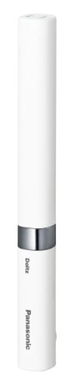 カニ出撃者貨物パナソニック 電動歯ブラシ ポケットドルツ 白 EW-DS18-W