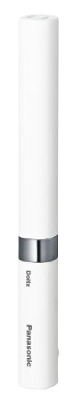 広まったモルヒネ建築パナソニック 電動歯ブラシ ポケットドルツ 白 EW-DS18-W