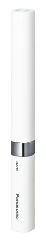 咲く一次収容するパナソニック 電動歯ブラシ ポケットドルツ 白 EW-DS18-W