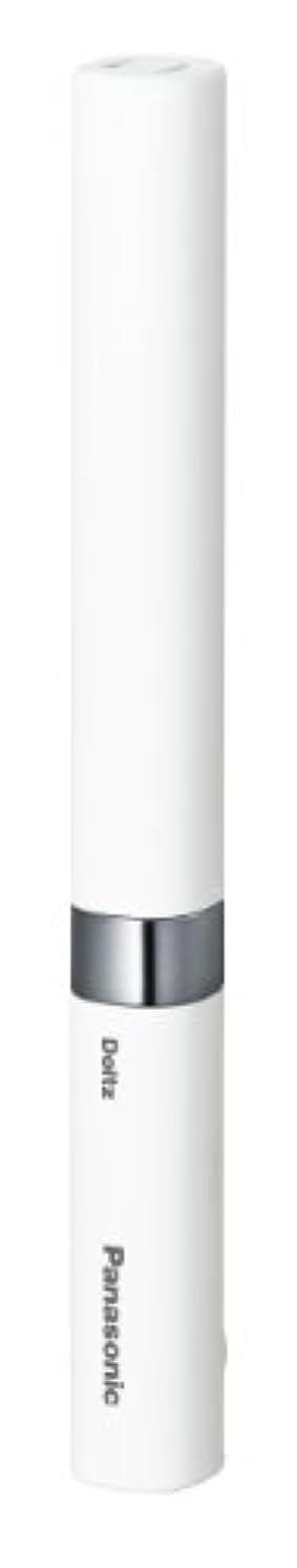 電子ロケーションライナーパナソニック 電動歯ブラシ ポケットドルツ 白 EW-DS18-W