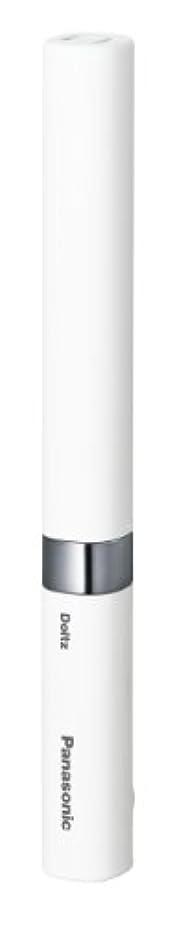 拍手個性想起パナソニック 電動歯ブラシ ポケットドルツ 白 EW-DS18-W