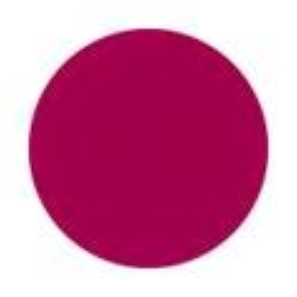 真鍮脳沈黙Jessica ジェレレーション カラー 15ml  641 セクシーサイレン