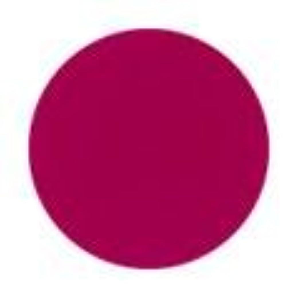 泣く方法論再生可能Jessica ジェレレーション カラー 15ml  641 セクシーサイレン