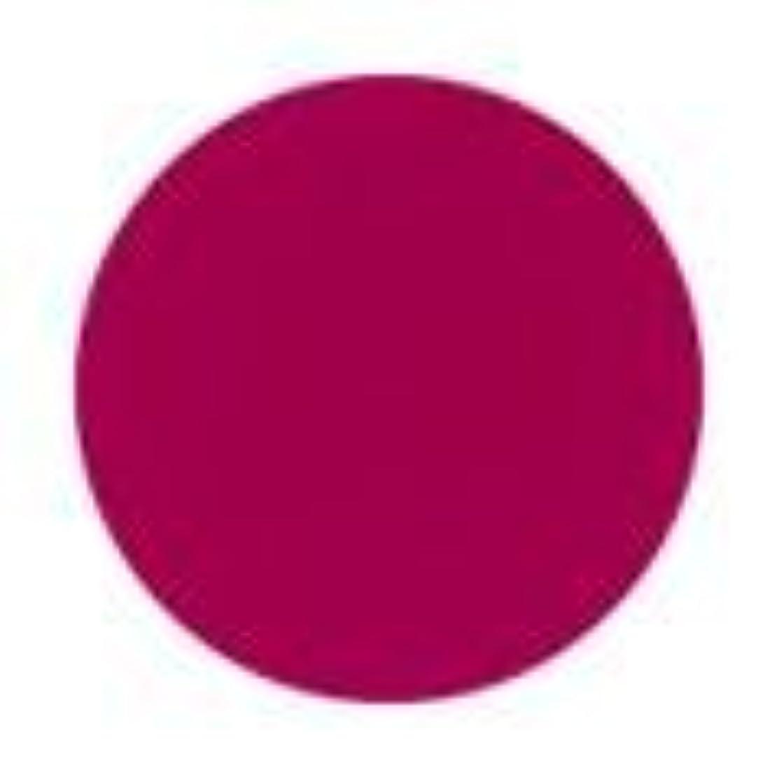 太字応じる立派なJessica ジェレレーション カラー 15ml  641 セクシーサイレン