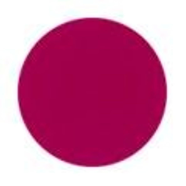 エコーオゾンスローガンJessica ジェレレーション カラー 15ml  641 セクシーサイレン