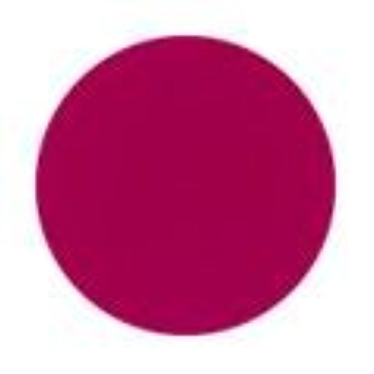 掻くポンプ五Jessica ジェレレーション カラー 15ml  641 セクシーサイレン