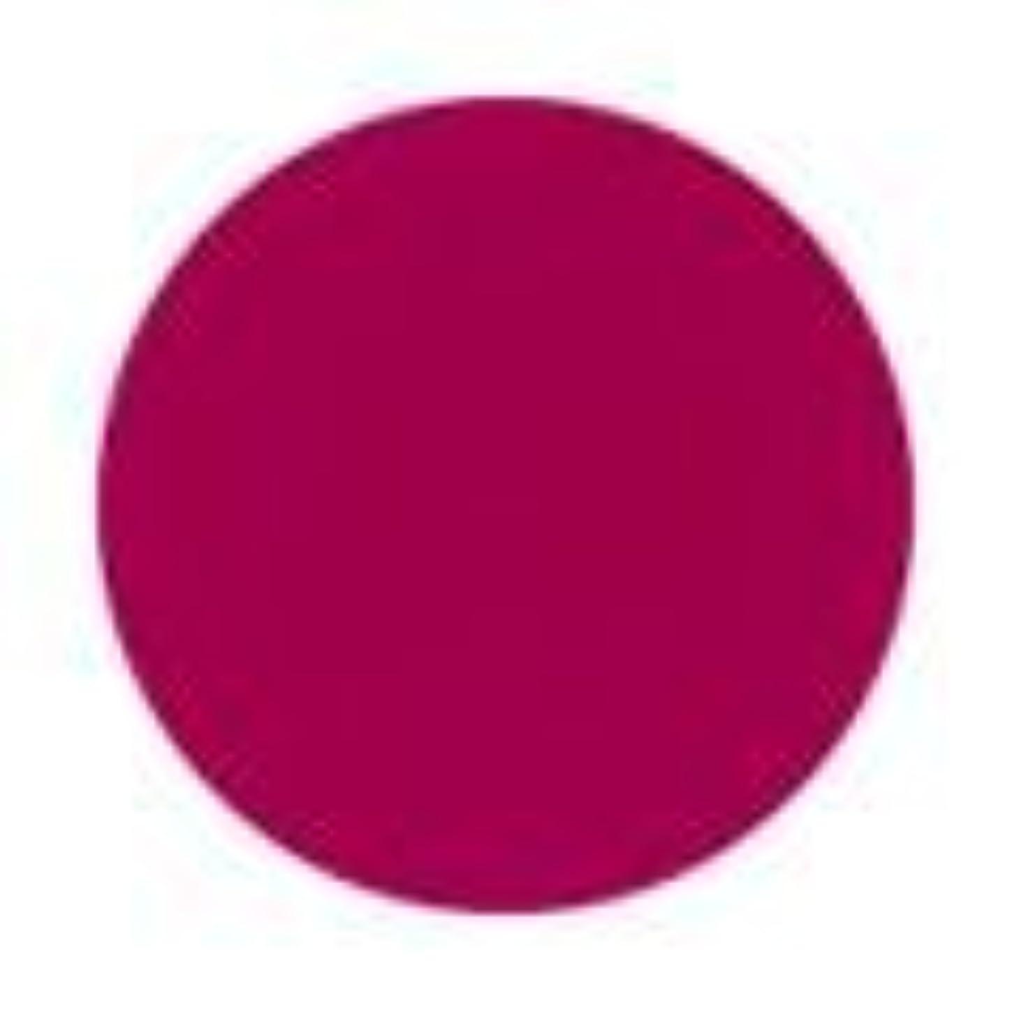 クール以降概念Jessica ジェレレーション カラー 15ml  641 セクシーサイレン