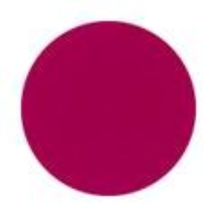シャンプー糞維持Jessica ジェレレーション カラー 15ml  641 セクシーサイレン