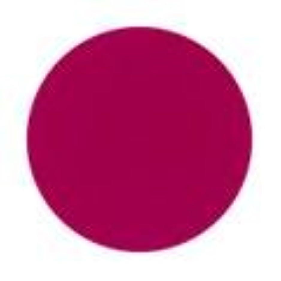 Jessica ジェレレーション カラー 15ml  641 セクシーサイレン