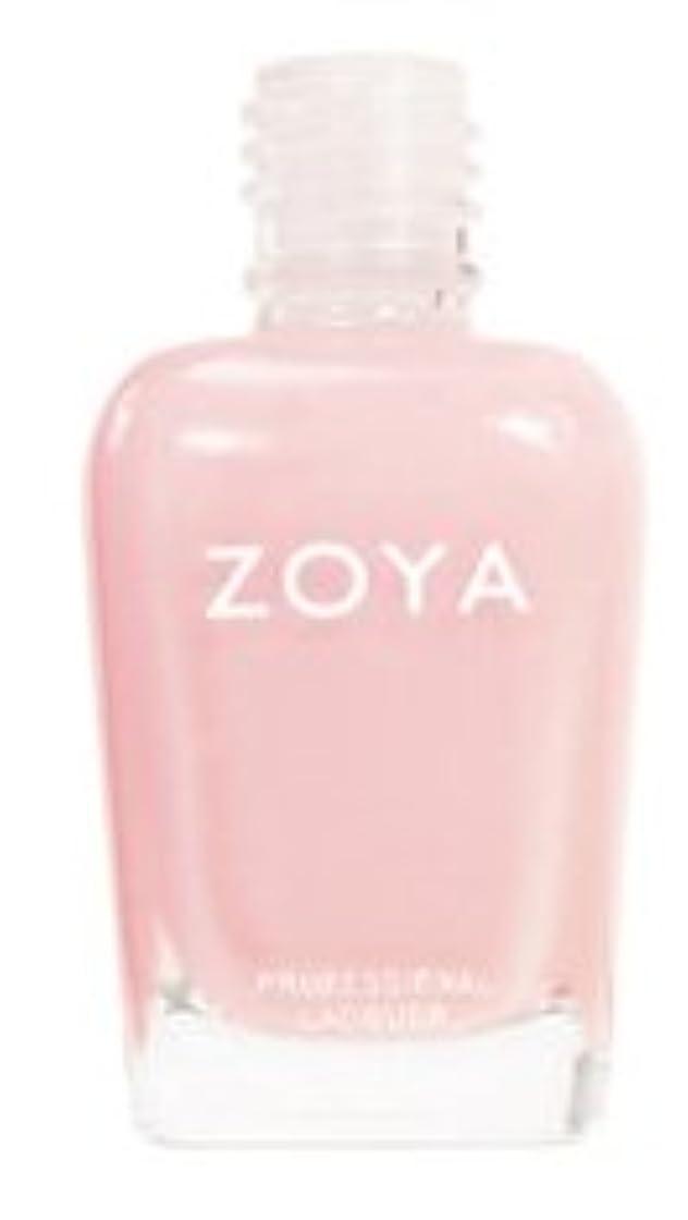 部分的に部分的摂動[Zoya] ZP235 サブリナ[並行輸入品][海外直送品]