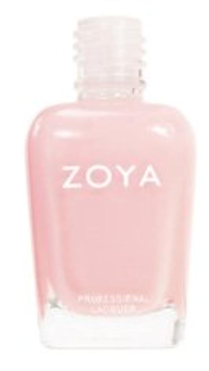 ワックス熟練したに慣れ[Zoya] ZP235 サブリナ[並行輸入品][海外直送品]