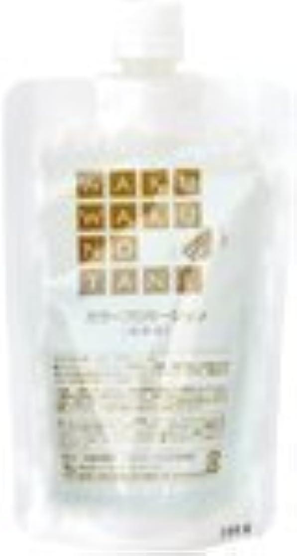 ワゴンブリーク医薬ワクワクの種 カラープロモーション 200ml