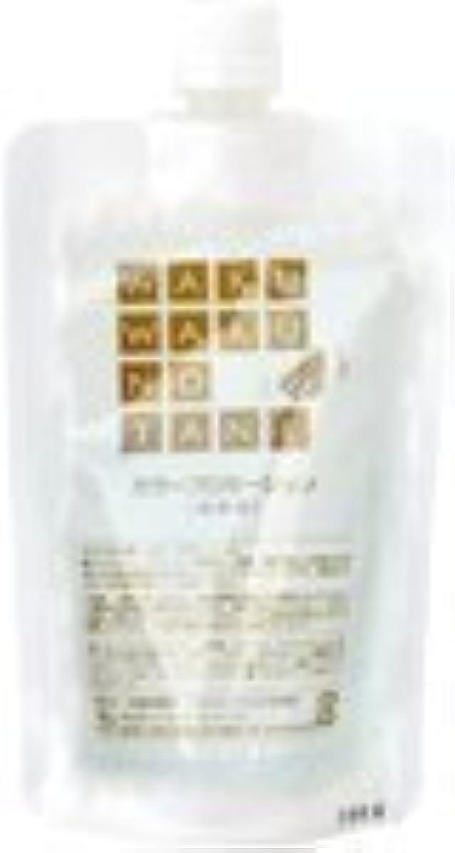 容器コンテンポラリー酸度ワクワクの種 カラープロモーション 200ml