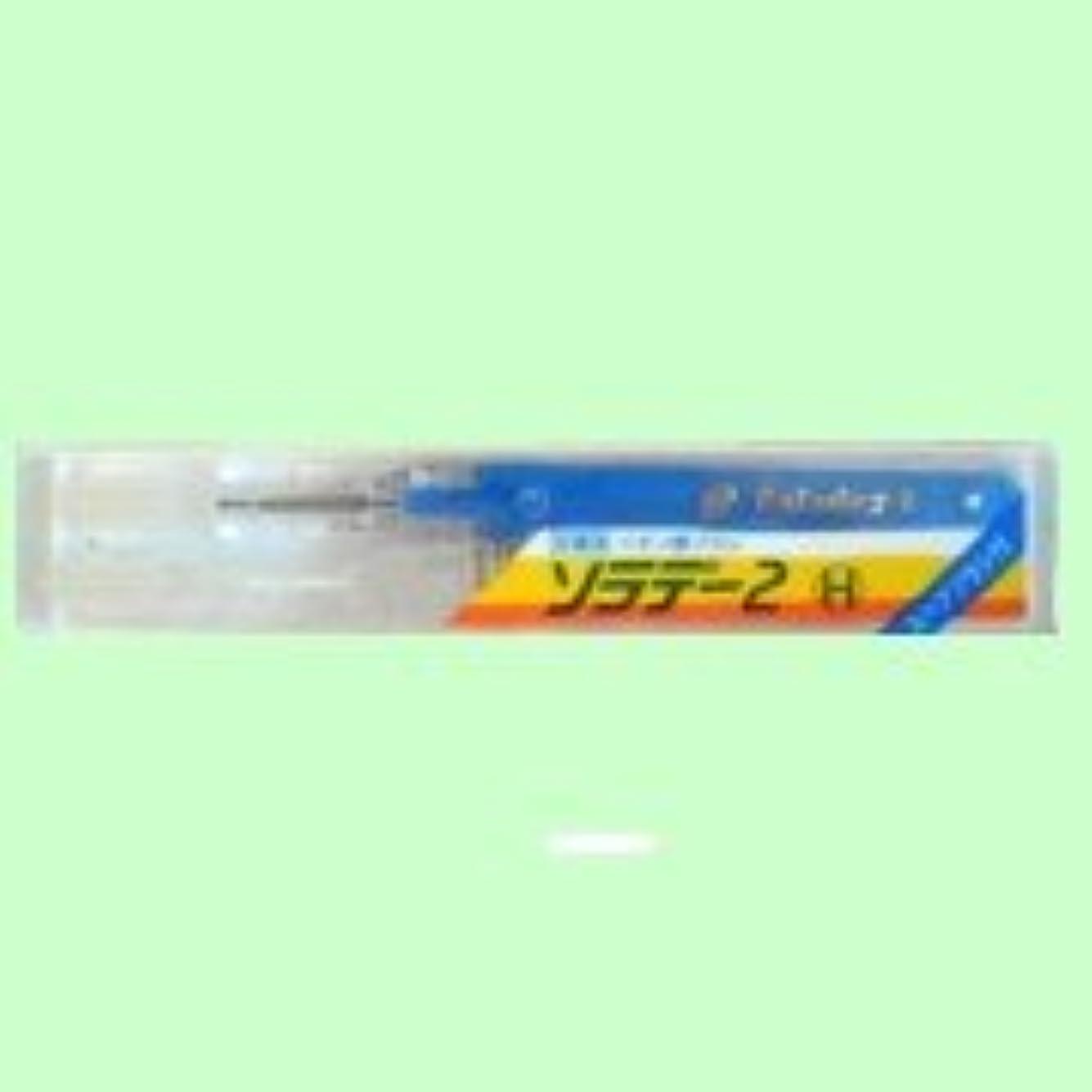 水っぽいトムオードリースリスナーソラデー2 H(ハード) (青色)
