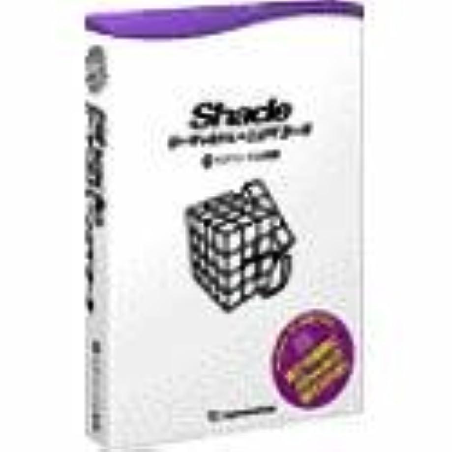 絶えず会計ピンクShade バーチャルトレーニングコース Vol.3 モデリング上級編