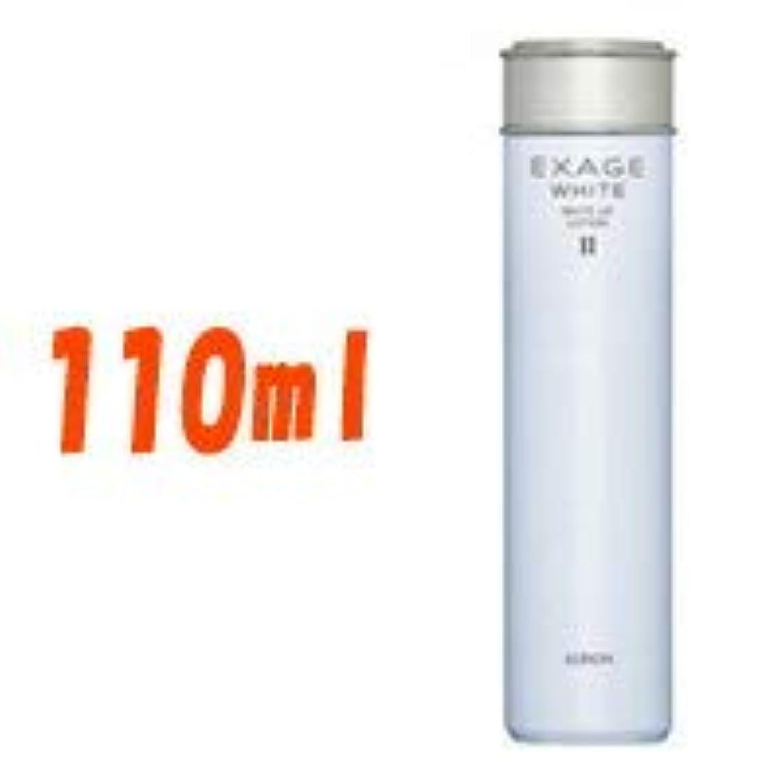 木バーゲン豊かなアルビオン エクサージュ ホワイトホワイトアップローション(2) 110ml