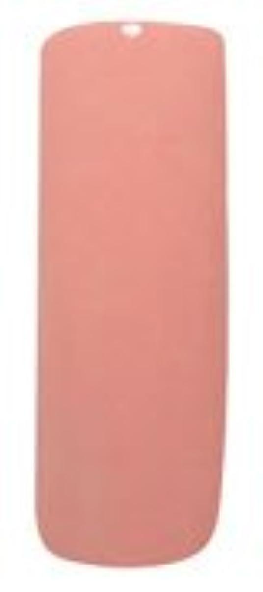 はぁ混合郵便屋さんDASHING DIVA(ダッシングディバ) LALA ララシス ジェルポリッシュ カラージェル 7ml SIS#008  アプリコットブラッシュ