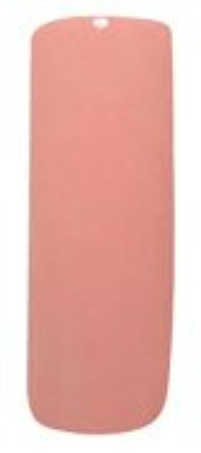 適用する記憶オーストラリアDASHING DIVA(ダッシングディバ) LALA ララシス ジェルポリッシュ カラージェル 7ml SIS#008  アプリコットブラッシュ