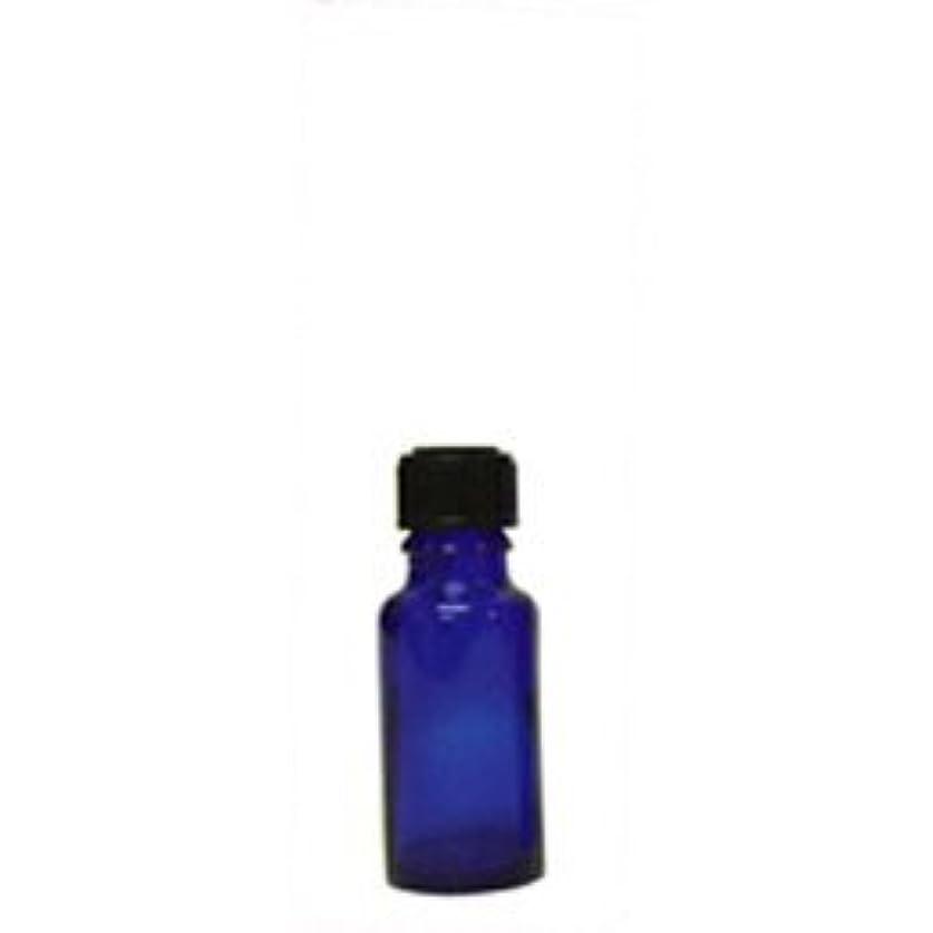 責任バナー後世青色遮光ビン 20ml (ドロッパー付)