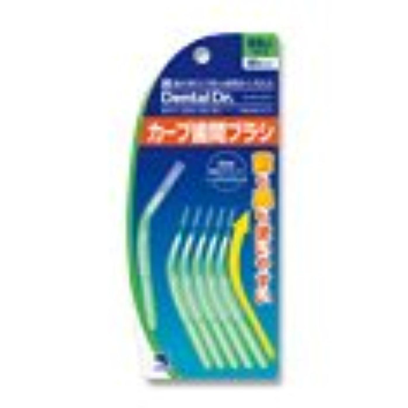 文化ルーチン機械DentalDr カーブ歯間ブラシSS 10本×(3セット)