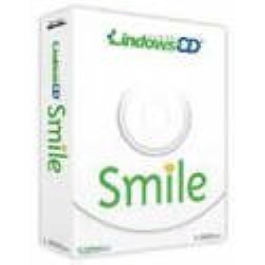 日食ステレオタイプ私たちのものLindows CD Smile