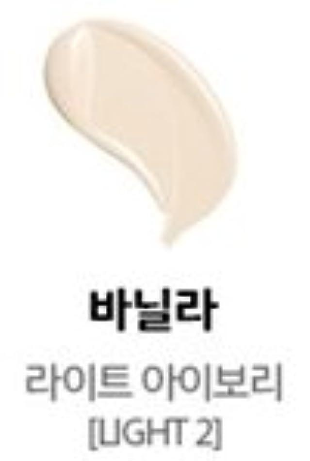 大理石推進力コンベンションエスプア プロテーラーファンデーションビーグロー/eSpoir Pro Tailor Foundation be glow (Vanilla)