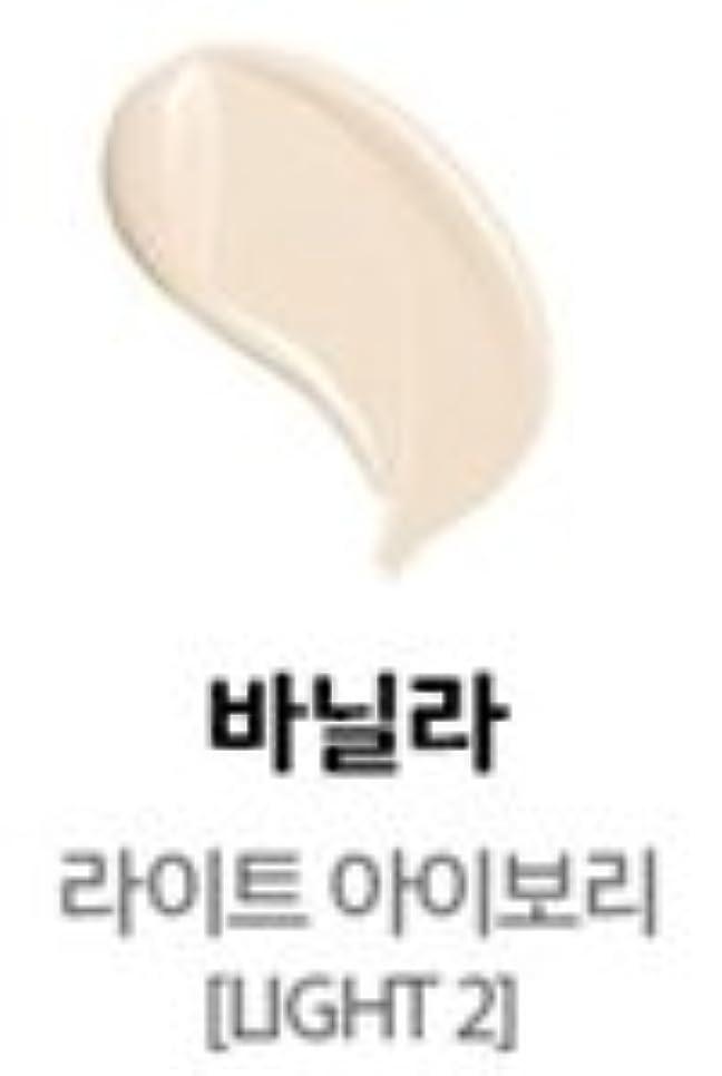 委任用心帳面エスプア プロテーラーファンデーションビーグロー/eSpoir Pro Tailor Foundation be glow (Vanilla)