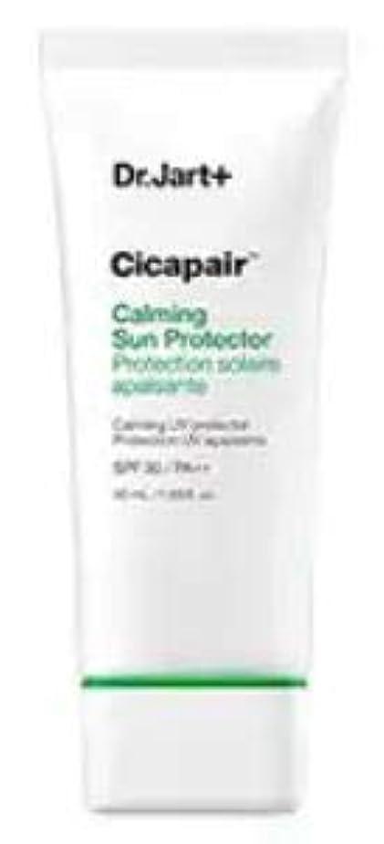 結婚した哲学博士スワップ[Dr.Jart+] Cicapair Calming Sun Protector 50ml / シカペアカミングサンプロテクター50ml [並行輸入品]