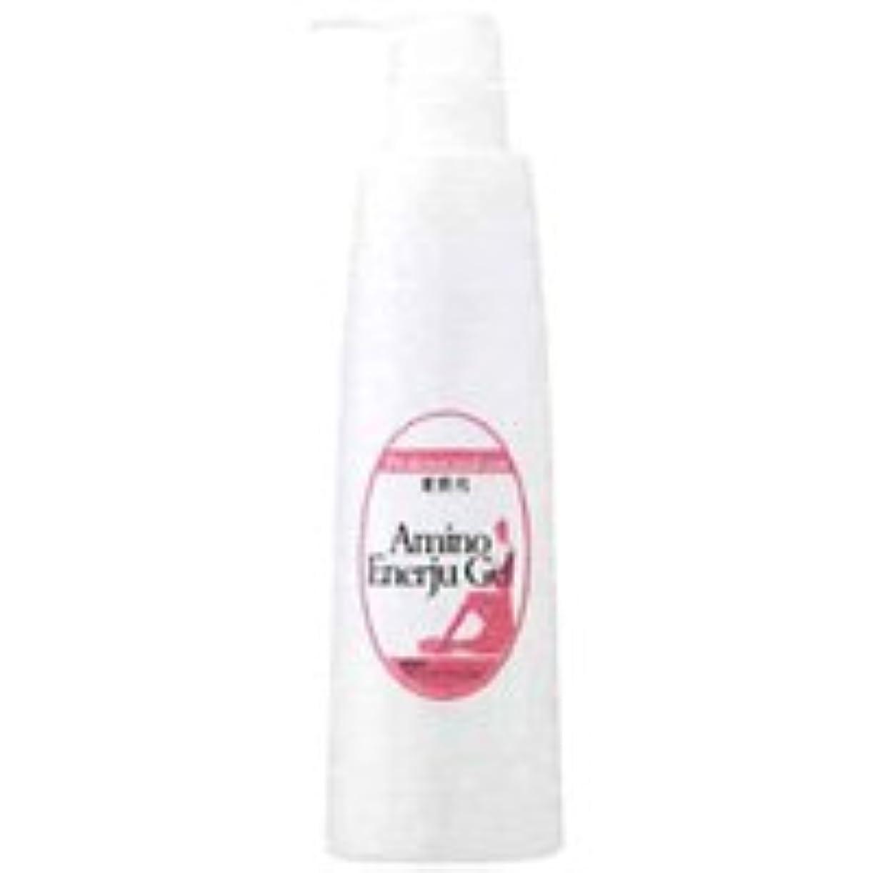 ささやき意味する香水【業務用】ラメンテ アミノエナージュジェル 500g