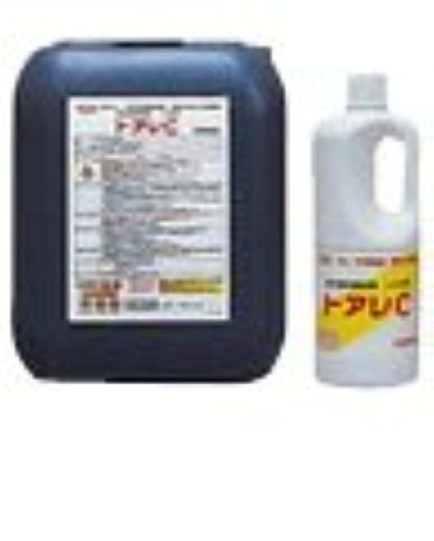 尿石除去剤 トアレC 1ケース (1L×12本)